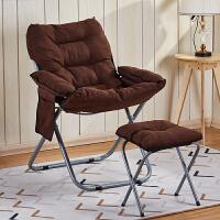 创意懒人沙发单人休闲椅阳台躺椅简约现代卧室叠椅子宿舍电脑椅 咖色-带脚凳