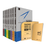 立场-辩证思维训练丛书(第一辑)