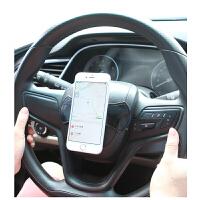 汽车载手机支架汽车用多功能创意通用款方向盘导航支撑座架置物架