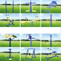 户外健身器材公园社区小区广场新农村室外健身器材漫步机体育路径 深蓝色 12件套