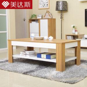 美达斯 茶几 时尚简约茶几 小户型客厅茶几 长方形创意小茶桌 1.2m长茶几桌
