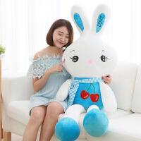 兔子毛绒玩具可爱大号兔公仔抱枕布偶娃娃玩偶送儿童节礼物女儿童