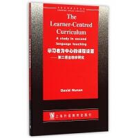 学习者为中心的课程设置(第二语言教学研究)/剑桥应用语言学丛