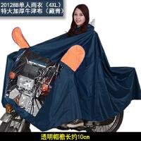电动摩托车雨衣时尚韩国电瓶车骑行女雨披户外加大加厚男雨衣