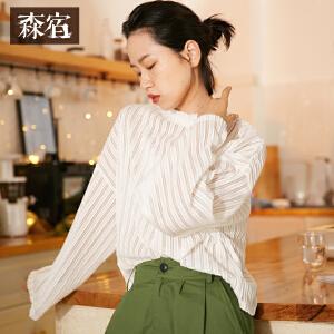 【低至1折起】森宿甜白开秋装文艺圆领条纹镂空长袖T恤