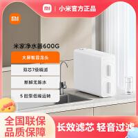 XiaoMi/小米净水器厨下式600G家用直饮RO反渗透厨房自来水过滤器纯水机