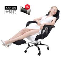 黑白调电脑椅家用电竞椅游戏椅座椅转椅椅子靠背舒适可躺办公椅 钢制脚 旋转升降扶手
