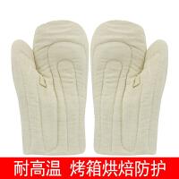 耐高温手套 加厚隔热手套防烫厨房烤箱微波炉烘焙帆布手套劳保用品