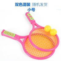 儿童网球拍宝宝小孩小学生初学者幼儿园亲子羽毛球拍体育用品玩具Z