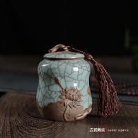小号迷你茶叶罐 龙泉青瓷密封罐紫砂汝窑旅行便携普洱醒 陶瓷茶罐