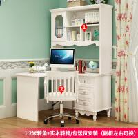 韩式田园书桌 台式实木电脑桌带书架 直转角书桌书柜组合
