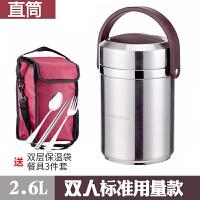 304不锈钢保温桶2/3多层保饭盒保温12小时真空超长保温成1人便携