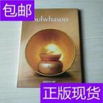 [二手旧书9成新]Sulwhasoo /Assouline 编 Assouline Publishing