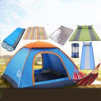 【支持礼品卡】帐篷户外3人-4人全自动二室一厅家庭加厚防雨野外野营露营2人双人t9x