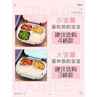 韩国儿童不锈钢保温饭盒分格小学生便当盒食堂防烫简约带盖快餐盒