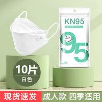 威士雅蛋白粉 孕妇中老年蛋白质粉 增强提高免疫力 1礼盒(2桶)
