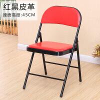 电脑折叠椅靠背座椅凳子椅子办公椅家用简易麻将餐椅便携