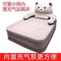 加高充气床双人家用气垫床加厚懒人床卡通床垫懒人沙发单人折叠床