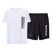 【超值低价直降】361运动套装男夏季运动服宽松两件套跑步健身短袖T恤薄款透气短裤