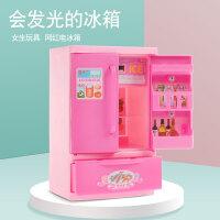 �和�玩具�p�x�C冰箱洗衣�C仿真�N房迷你煮�玩小女孩�^家家套�b
