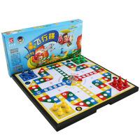 飞行棋磁性折叠 儿童学习入门便携式棋盘