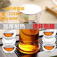 琉璃双耳杯+6个品茗杯红茶绿茶泡茶器耐高温玻璃茶具茶壶双耳琉璃杯不锈钢过滤公道杯泡