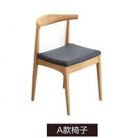 实木电脑桌简约现代铁艺办公桌家用台式书桌会议桌复古写字桌子台