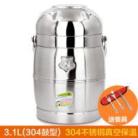 不锈钢保温饭盒桶多层上班族真空提锅大容量饭桶便当餐盒