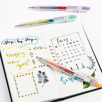 新款梦幻混色日本ZEBRA斑马不可思议中性笔JJ75彩色绘图水笔渐变
