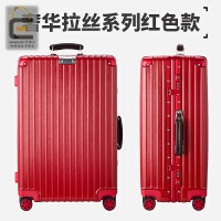 明星同款复古铝框行李箱旅行箱拉杆箱子皮箱包万向轮韩版男女24寸