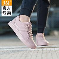 361运动鞋女2018新款正品板鞋小白鞋百搭韩版轻便休闲鞋361板鞋女