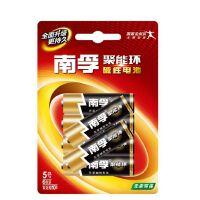 南孚电池 5号电池 聚能环AA碱性干电池 5号6节装 LR6遥控器环保电池