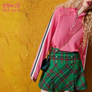 妖精的口袋低调摇滚秋装新款高领条纹拼接中长款针织衫女