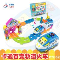 派艺卡通轨道火车电动和谐号儿童电动玩具火车系列