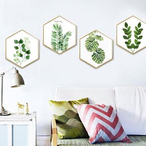 御目 挂画 六边形植物玄关装饰画现代简约北欧壁画风景过道画树叶走廊挂画