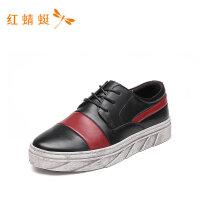 红蜻蜓男鞋新款时尚撞色防滑舒适皮面潮流帅气商务休闲鞋