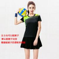 2018新款短袖羽毛球服套装女生运动上衣男女款透气网球排球训练服 女款 黑色+036黑色裤裙