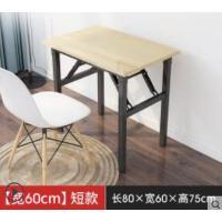 长条可折叠小桌子摆摊简易会议桌长方形家用租房办公长写字培训桌
