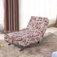 懒人沙发单人可拆洗折叠卧室客厅午休贵妃躺椅美容院多功能沙发床