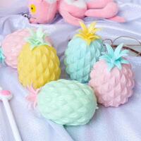 创意减压玩具新奇特玩具减压球发泄菠萝捏捏乐学生礼物搞怪