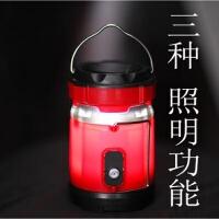 太阳能灯露营灯led充电户外长久野外应急夜钓亮小马灯 红色 三用照明方式