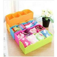 糖果色四格多功能内衣袜子收纳盒 文具化妆品杂物桌面抽屉整理盒