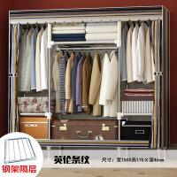 简易布衣柜布艺钢架单人宿舍小衣柜简约现代组装大衣橱收纳家用柜 宽1米5 条纹 2门 组装