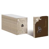 西域美术全集 金维诺 9787530575062 天津人民美术出版社