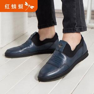 红蜻蜓圆头拼接纯色休闲时尚男单鞋