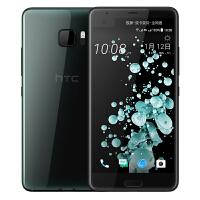 【当当自营】HTC U Ultra(U-1w)全网通4GB+64B 沉思黑 移动联通电信六模4G手机 双卡双待双屏