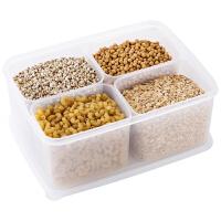 冰箱储存收纳盒 冰箱食物保鲜盒分格储物盒套装厨房塑料透明食品盒子收纳盒