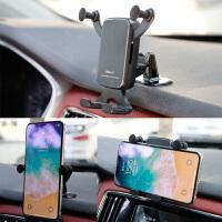 车载手机支架汽车重力感应车用手机架夹子车上支撑架导航
