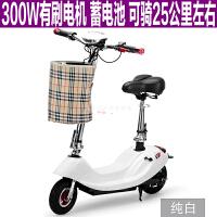女性电动车小型电瓶车踏板车迷你代步车折叠电动滑板车 24V有刷纯白色 可骑25公里左右 送儿童座