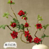 【新品特惠】仿真假花绢花树枝造型家居装饰中式禅意陶瓷花瓶摆放花艺